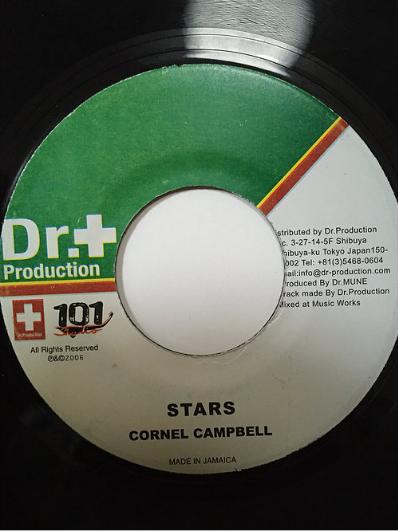 Cornell Campbell(コーネルキャンベル) - Stars【7'】