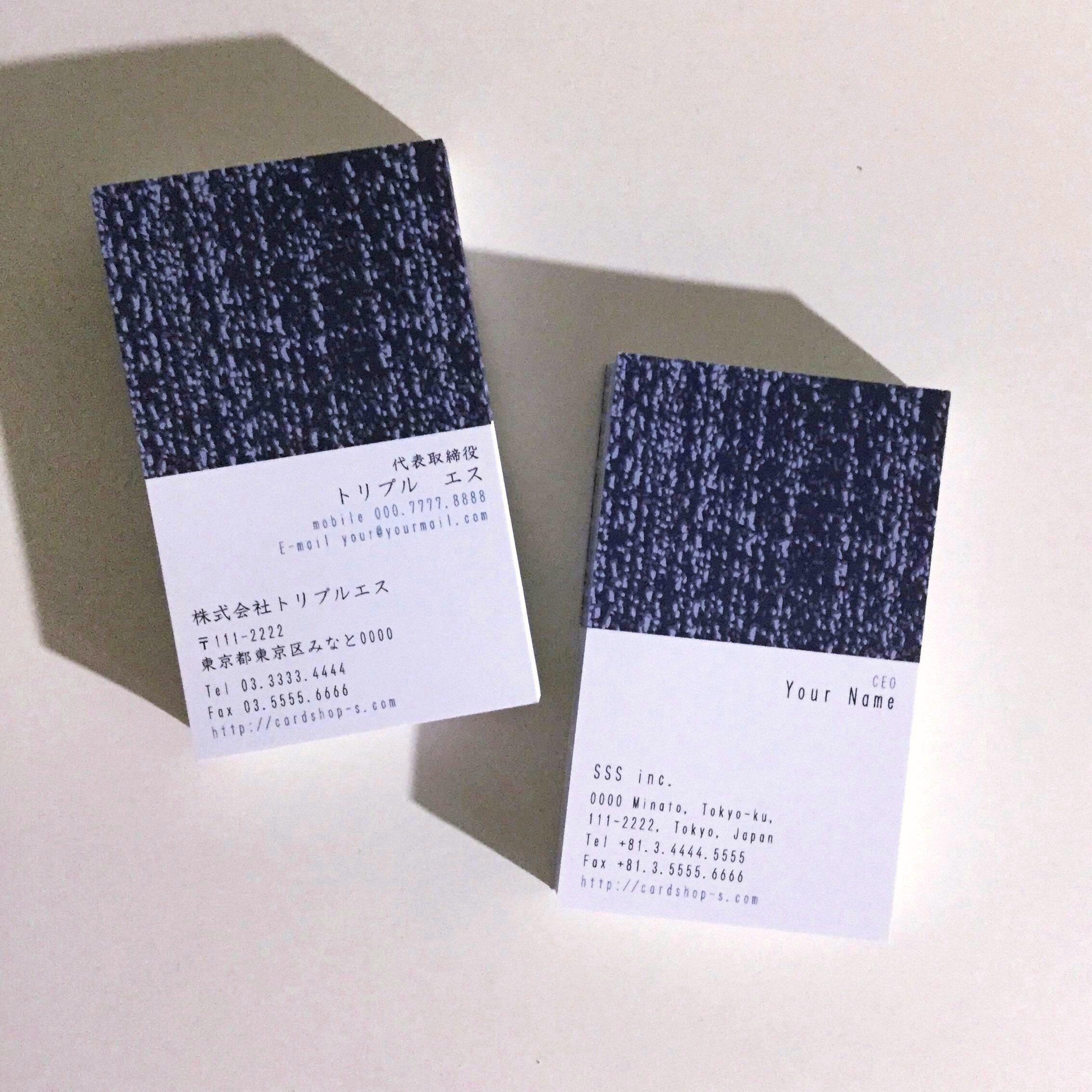 63d1_biz【100枚】ビジネス名刺【英表記】