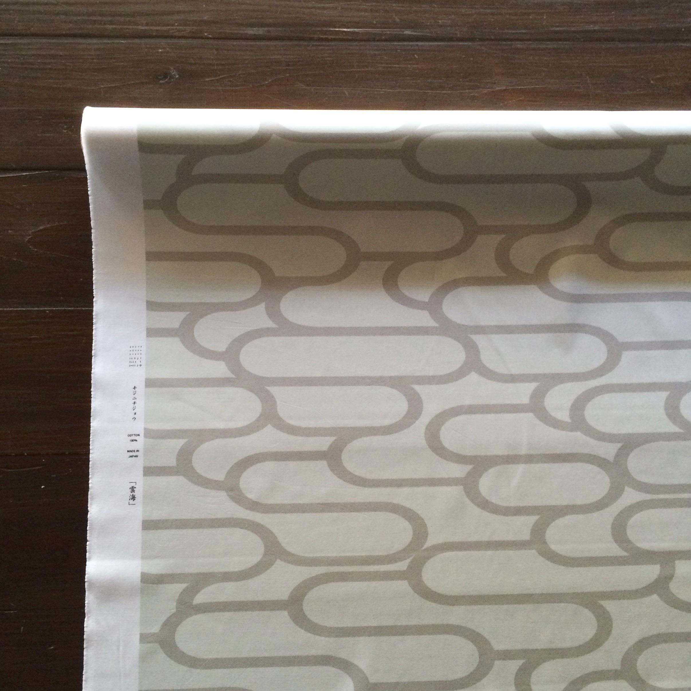 雲海[T014]/30cmにつき(生産終了)