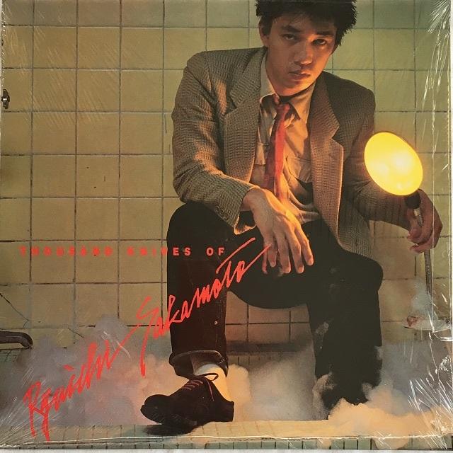 【LP・蘭盤】Riuichi Sakamoto / Thousand Knives Of