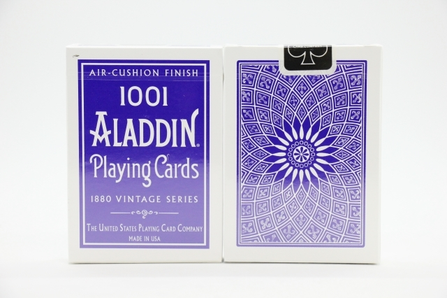 Aladdin 1001 Dome Back Air Cushion (青)
