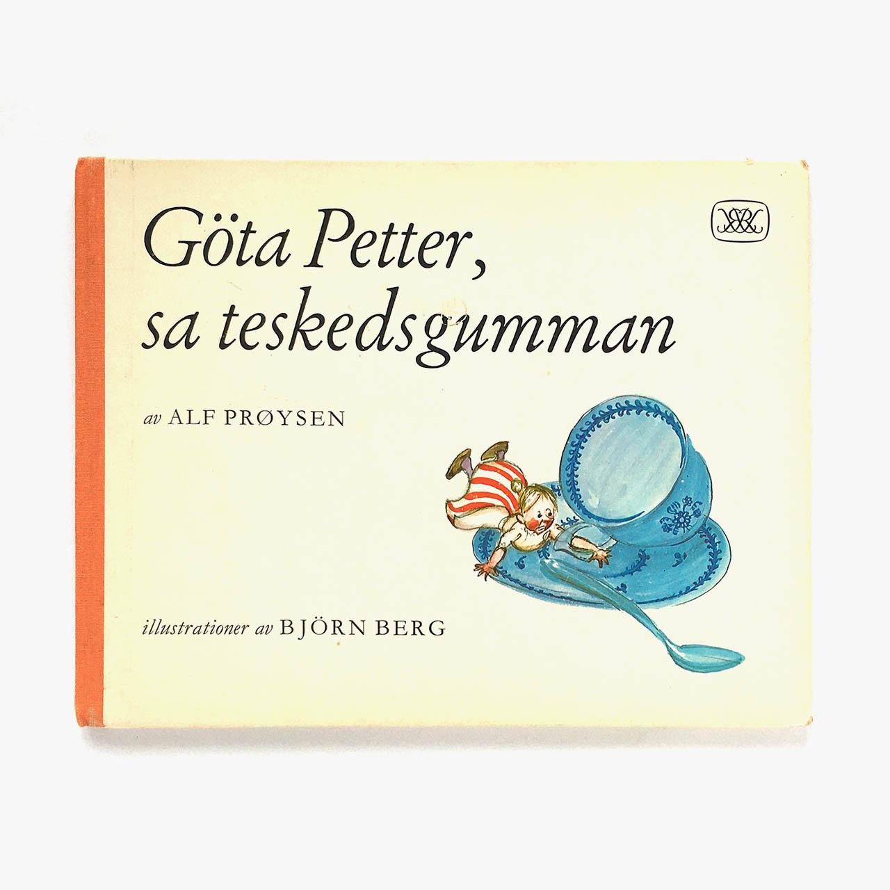 ビョーン・ベリィ:絵「Göta Petter, sa teskedsgumman(あらまあ、と ...