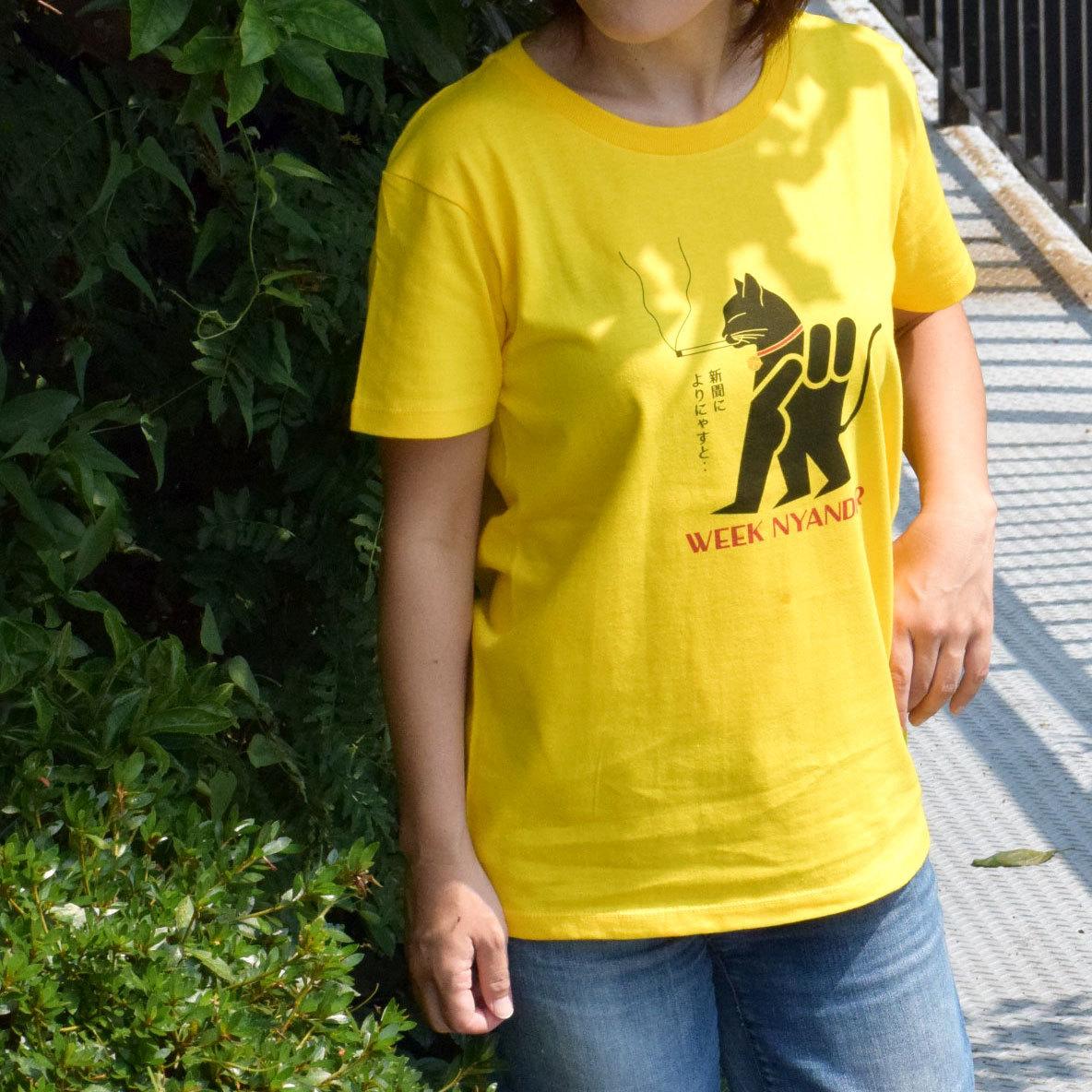 WEEK NYANDER Tシャツ - 【Men's】