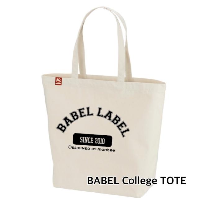 【受注生産】 BABEL LABEL TOTE BAG  ( BIG )