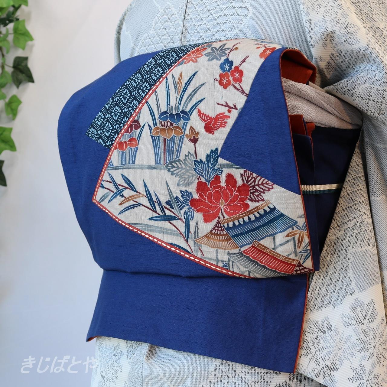 正絹紬 紺に切りばめの京袋帯