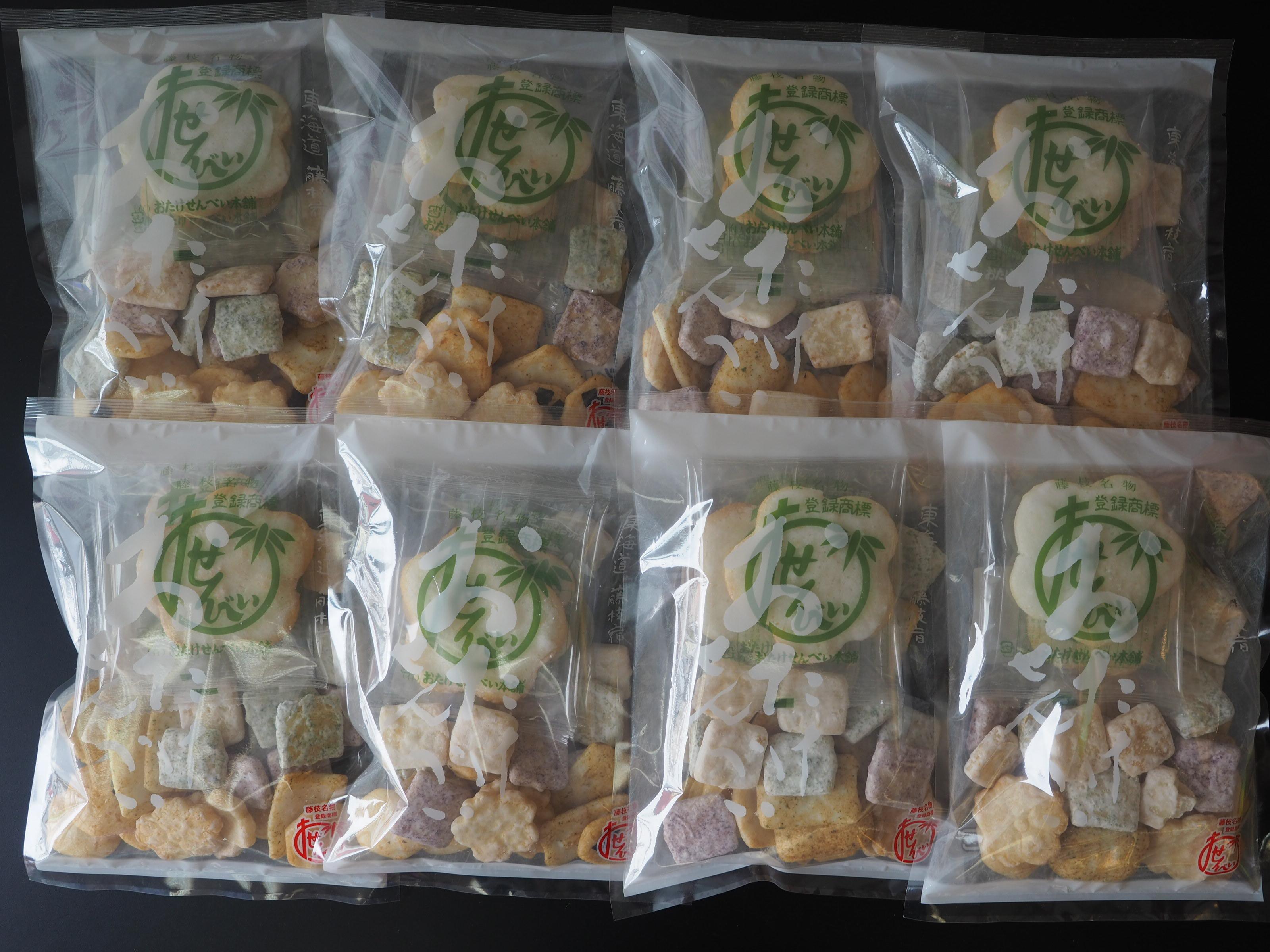 おたけせんべい袋入詰め合わせ 8袋入り(送料無料)