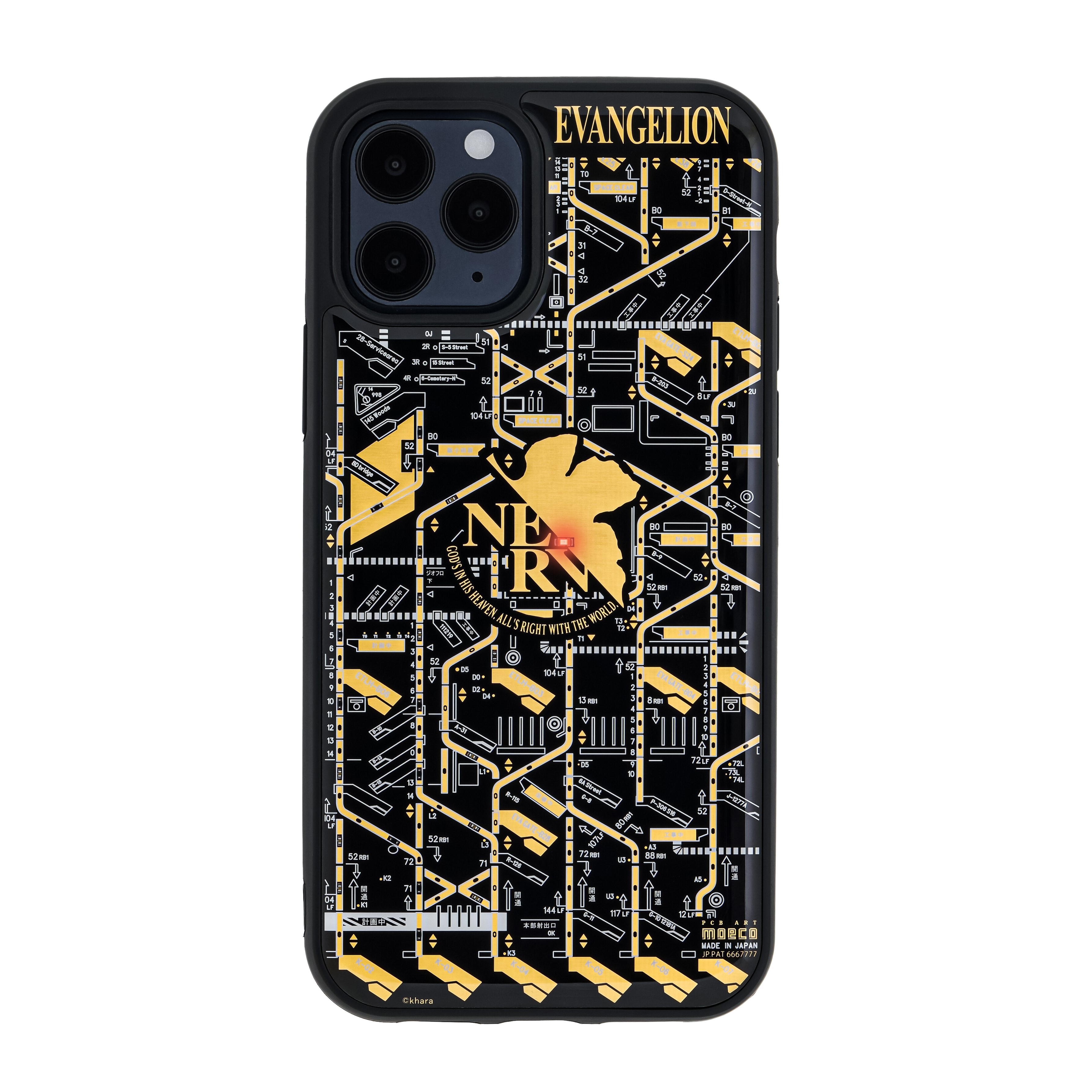 FLASH NERV 基板アート iPhone 12 / 12 Pro ケース 黒【東京回路線図A5クリアファイルをプレゼント】
