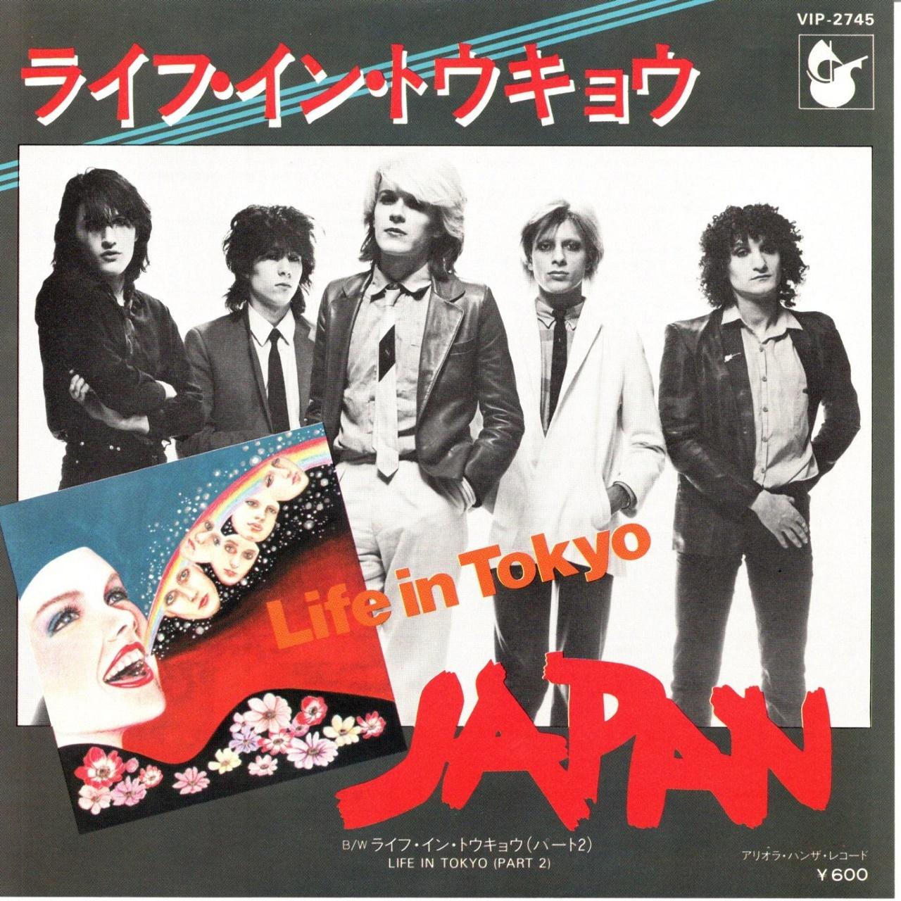 【7inch・国内盤】ジャパン / ライフ・イン・トウキョウ
