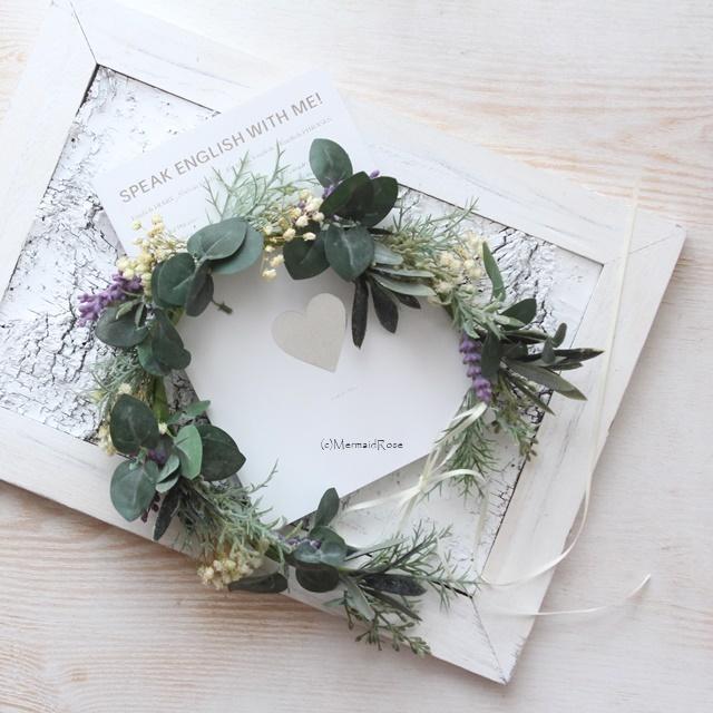 ラベンダーとラスティックかすみ草のハーベスト花冠