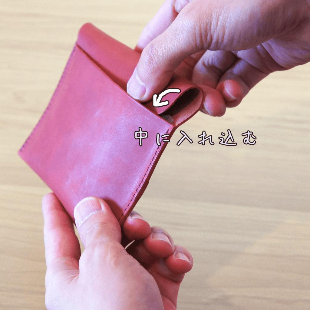 大人レザーのポケットティッシュケース【レッド】