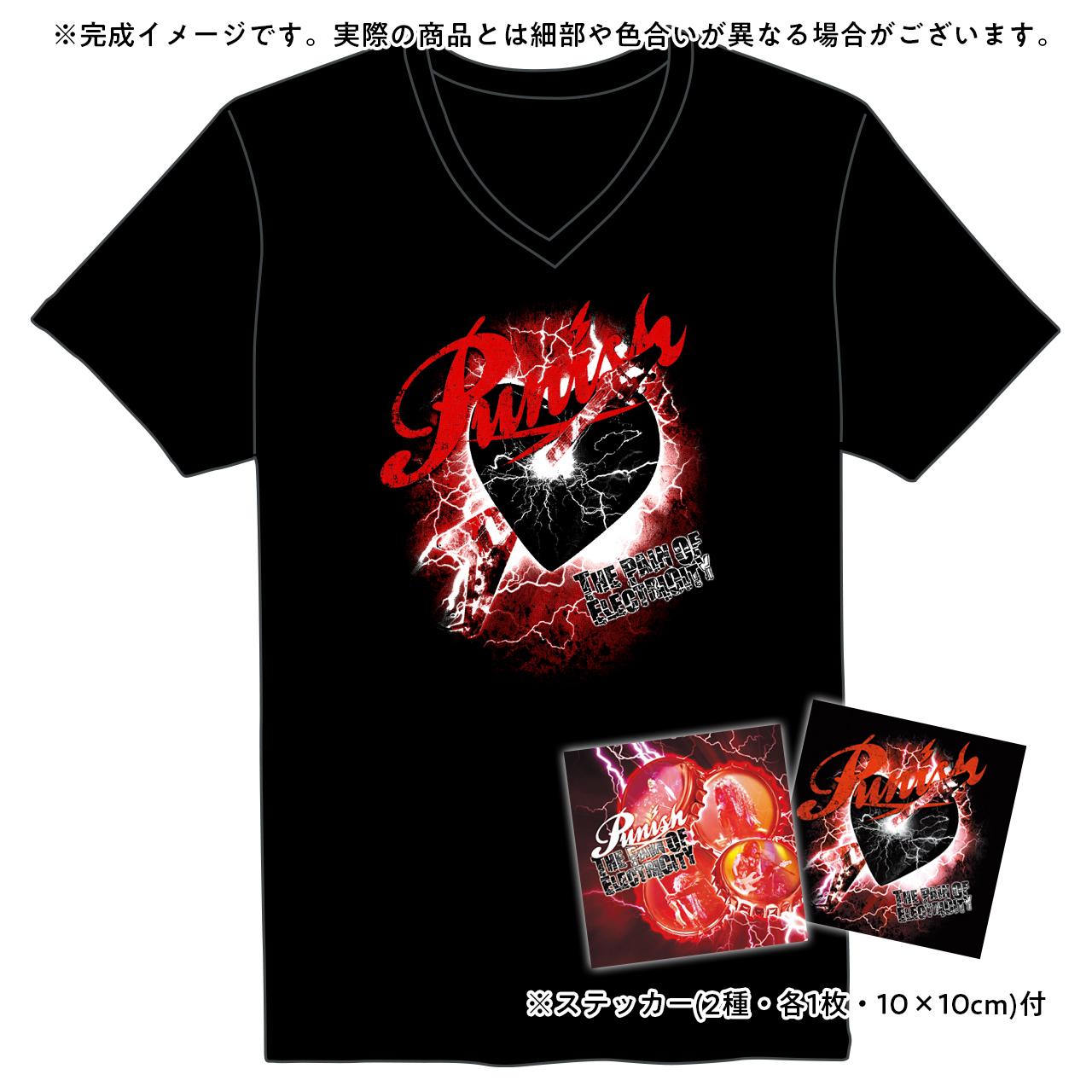 Tシャツ(メンズ完売)+ステッカーset:Punish - 画像1