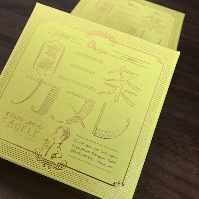 ギフトBOX  京都 三条バスクチーズカヌレ