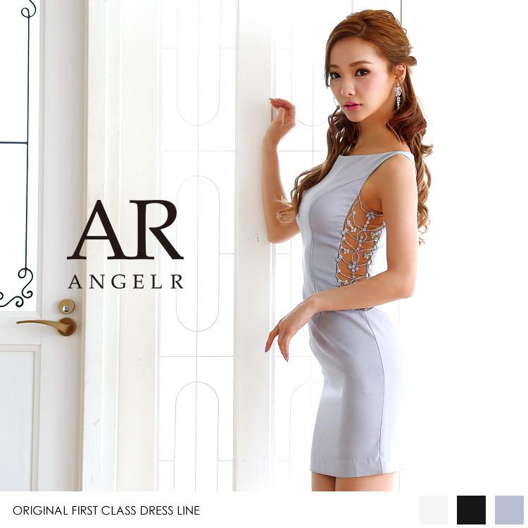 AngelR♪エンジェルアール♪AR8325