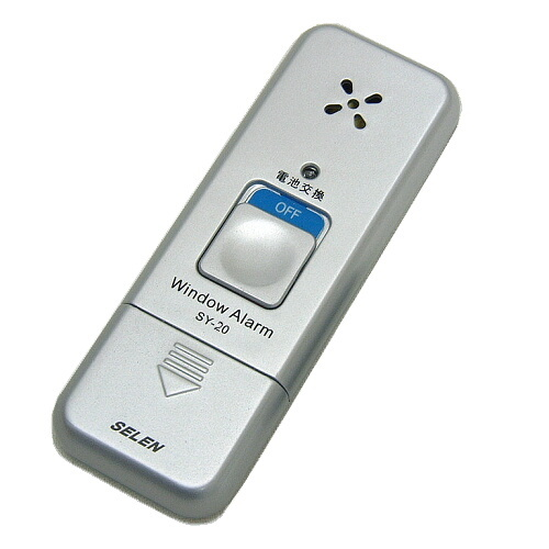 スリムセンサーアラーム「振動検知タイプ」(SY-20)