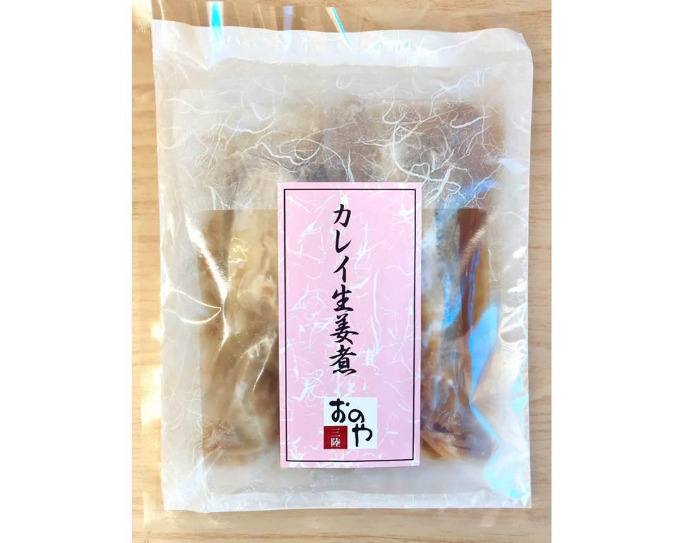 冷凍カレイ生姜煮(85g×2パック) - 画像2