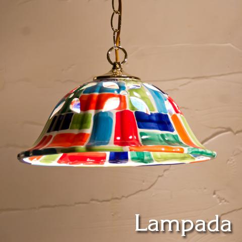 SR7332 スペイン・陶器ペンダントライト