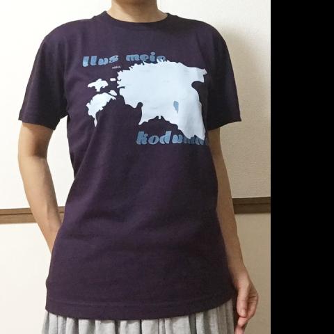 レディースTシャツ☆estonia☆ディープパープル
