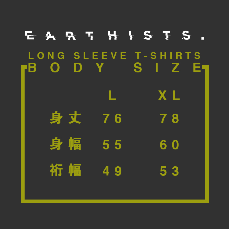"""DEATH CAT"" LONG SLEEVE T-SHIRTS(WHITE) - 画像2"