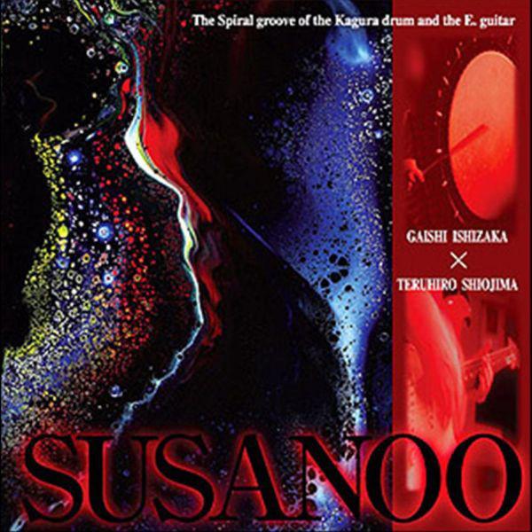 Gaishi Ishizaka X Teruhiro Shiojima - Susanoo(CD)