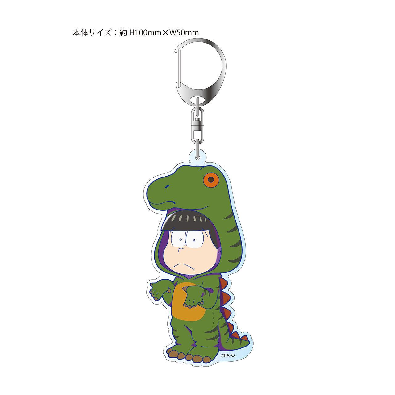 【4589839350280再】おそ松さん コシサウルス チョロ松 アクリルキーホルダー
