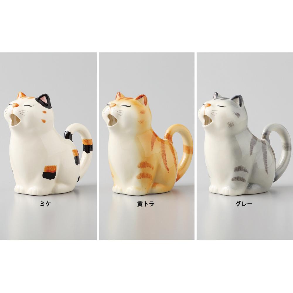 猫クリーマー(瀬戸焼ビクトリーカタログ)