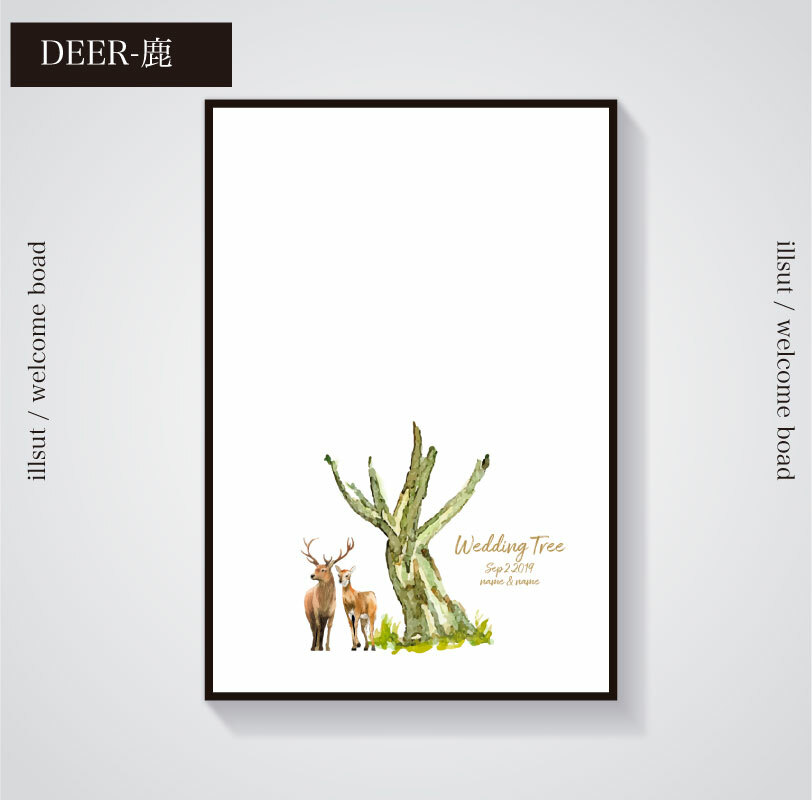 weddingtree:animal