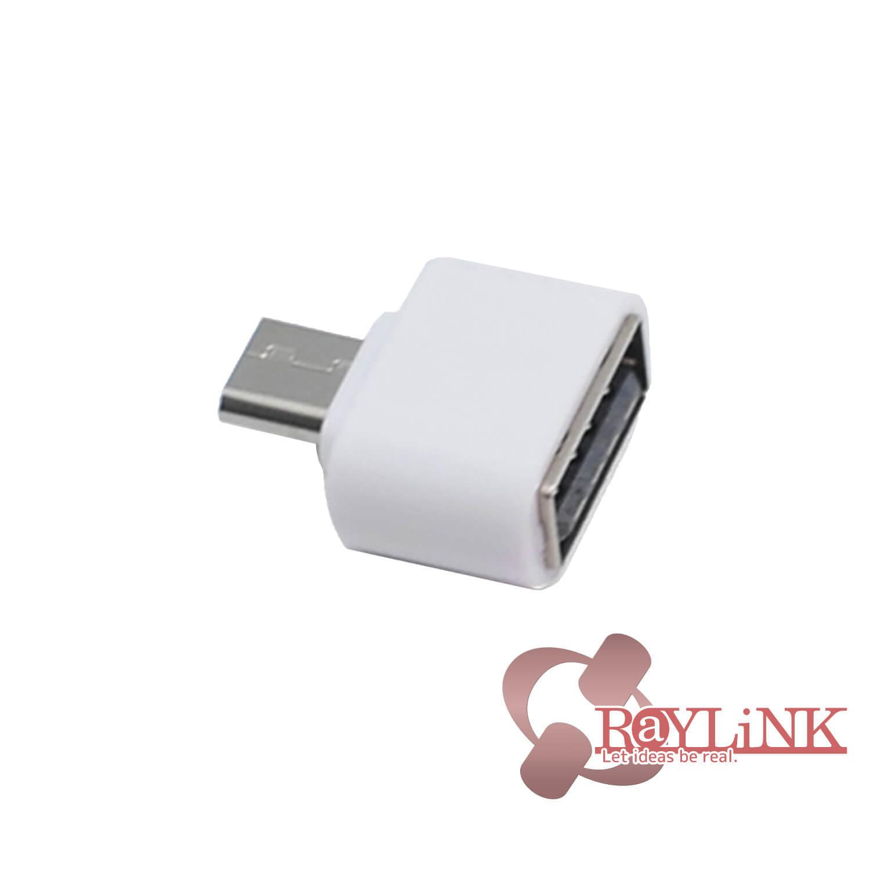 【変換器】マイクロUSBアダプター Micro 変換器 (白)