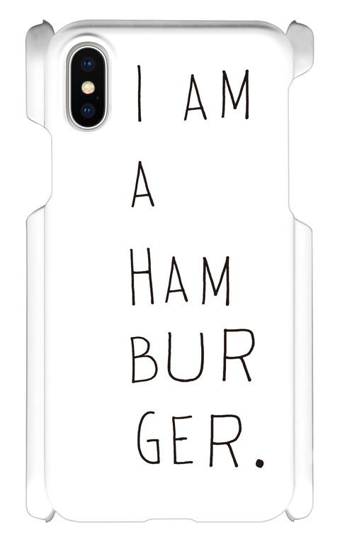 僕はハンバーグケース_iPhoneX