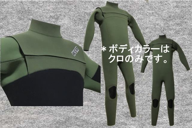 ジャージチェストジップフルスーツ5X3mm(フルオーダー込)WSM1701