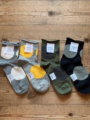 Homie/big dot short socks