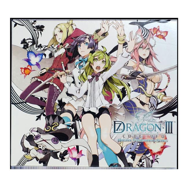 「セブンスドラゴンIII code:VFD」オリジナル・サウンドトラック&ソングス - 画像1