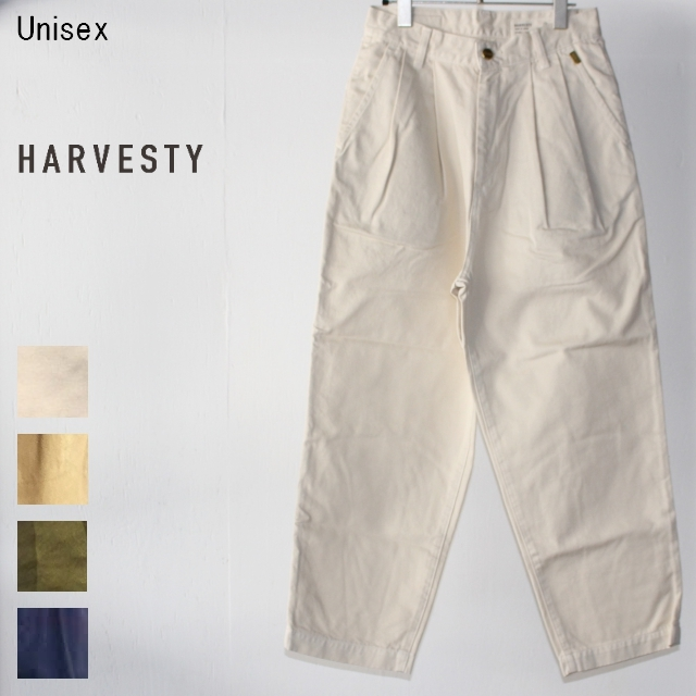 HARVESTY エッグタックチノパンツ EGG TUCKED PANTS (IVORY) A11606