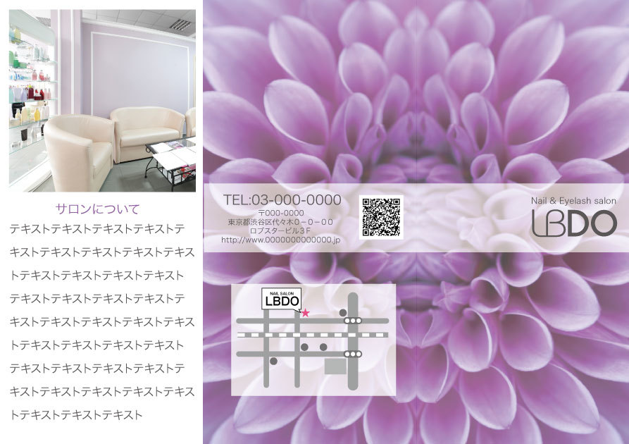 【FL010PU】3つ折りリーフレット フラワーブルーム パープル 500枚