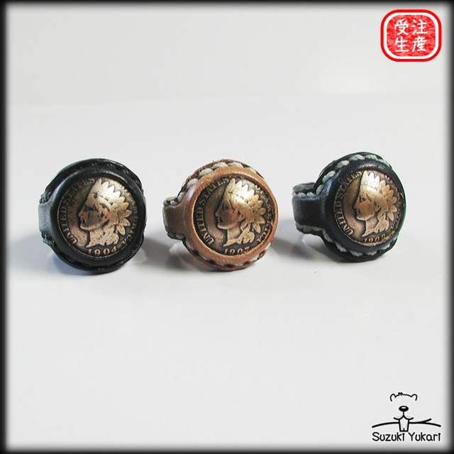Leather Coin Ring / LCR-001