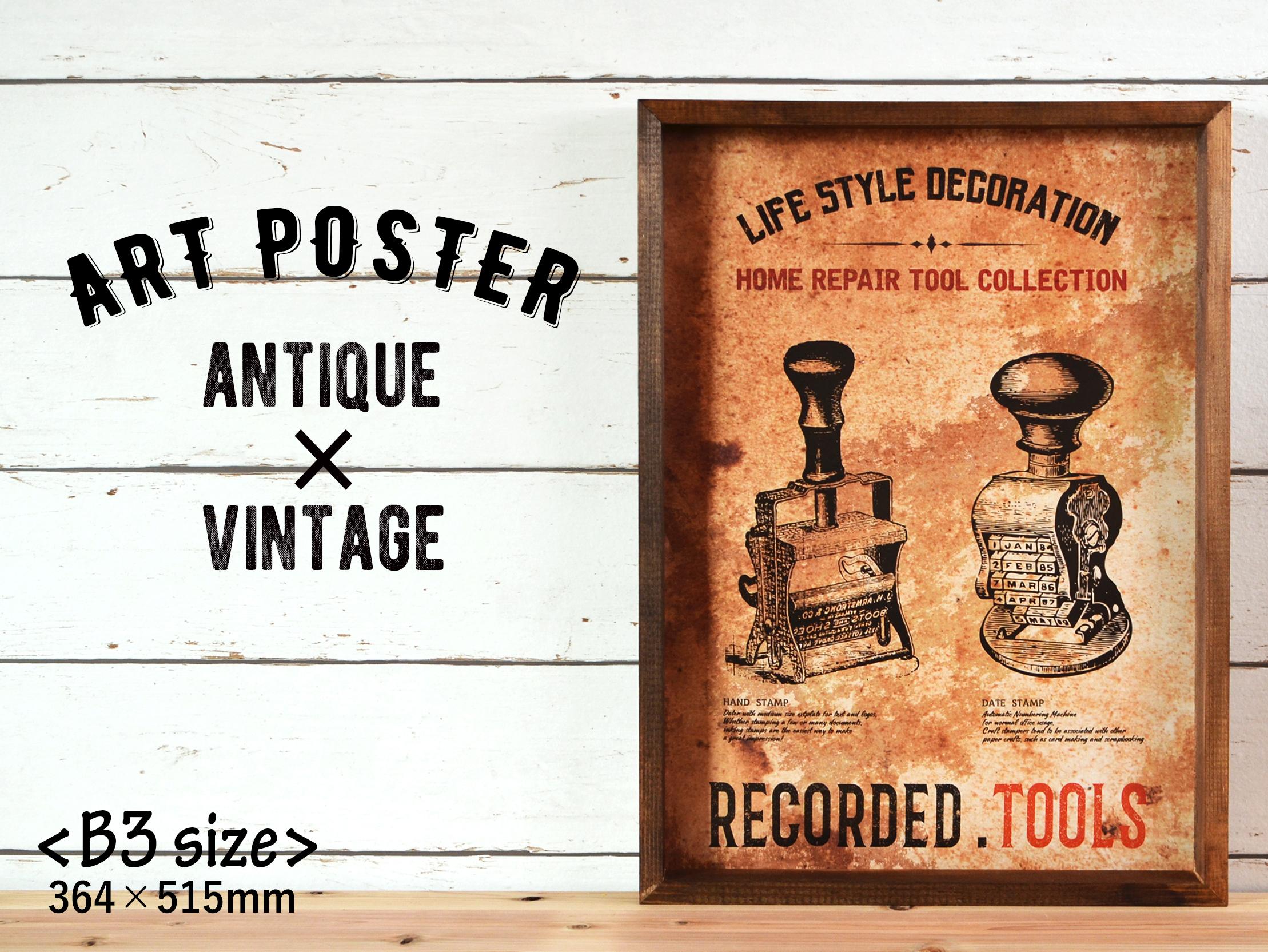 アンティーク調レトロスタンプポスター