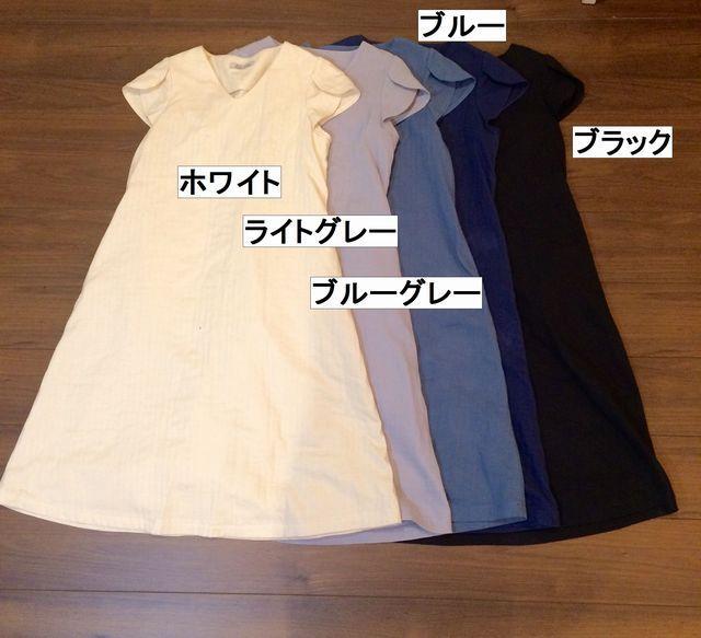 8372786c2bfc3 トリプルガーゼが優しいチューリップ袖ワンピース ブルー