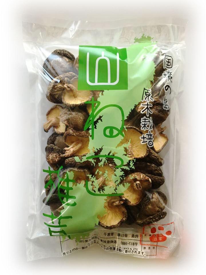 春日亀農園の原木椎茸 【山ねこ椎茸】160g
