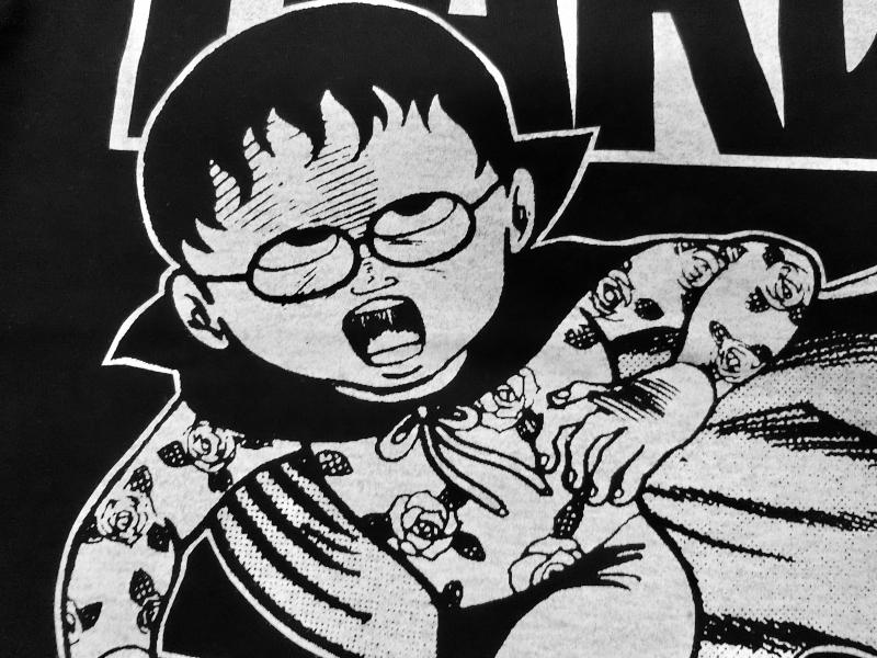 魔太郎がくる!!【怪奇やブラック】-復刻版-  / ハードコアチョコレート