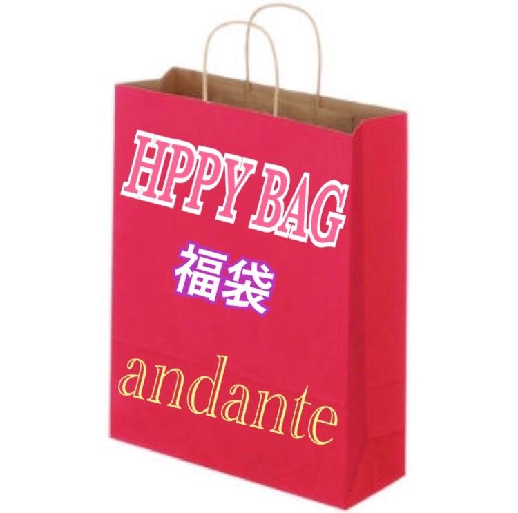 HAPPY BAG福袋②【合計10,000以上相当】