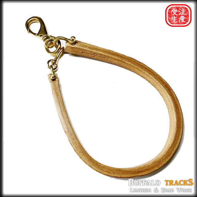 Wallet Rope / LWR-003