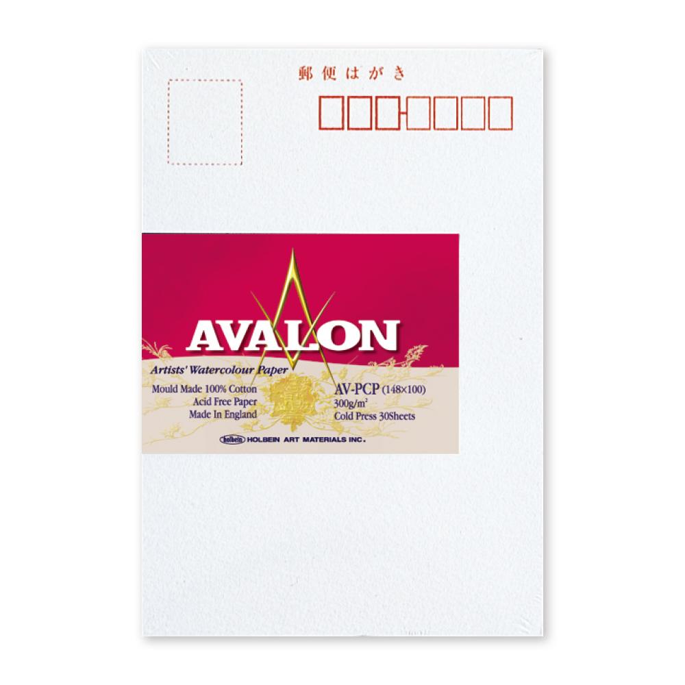 アヴァロン水彩紙 ポストカード パック 300g 中目