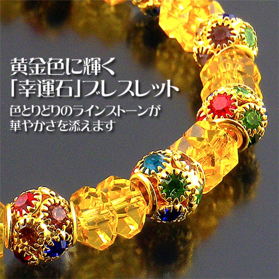 【金運財運UP】★黄金に輝く天然石黄水晶★幸運石ブレスレット(8mm)