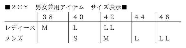 ゴルフプロ監修 花柄レディース半袖ハイネック/ブルー【日本製】18020