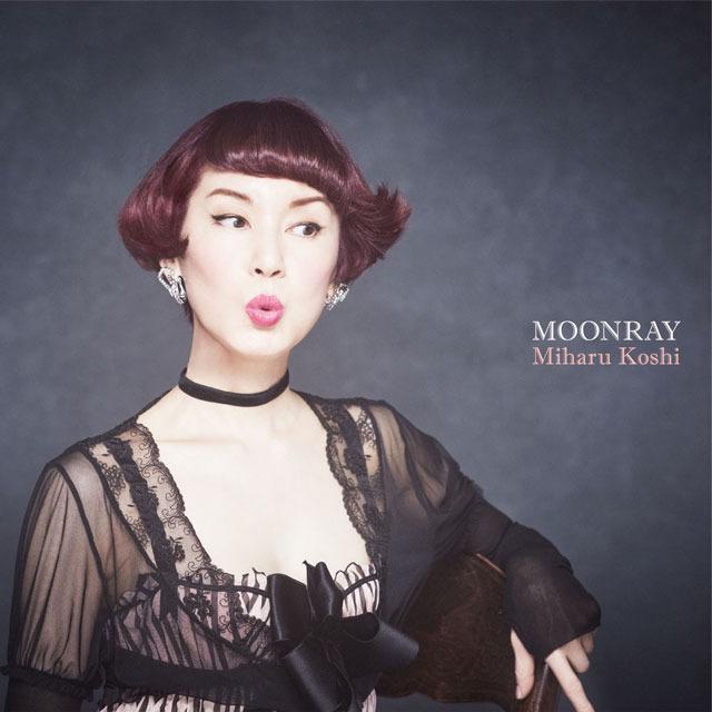 コシミハル 「MOONRAY」 (CD) 2015 直筆サイン入り