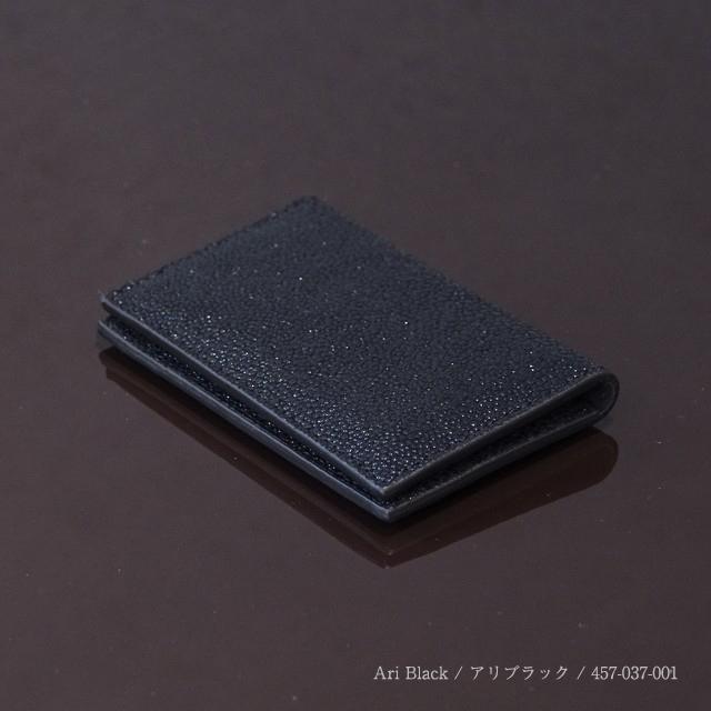 Pinetti Double Business Card Holder / Ari (ピネッティ ダブルビジネスカードホルダー/アリ) 457-037