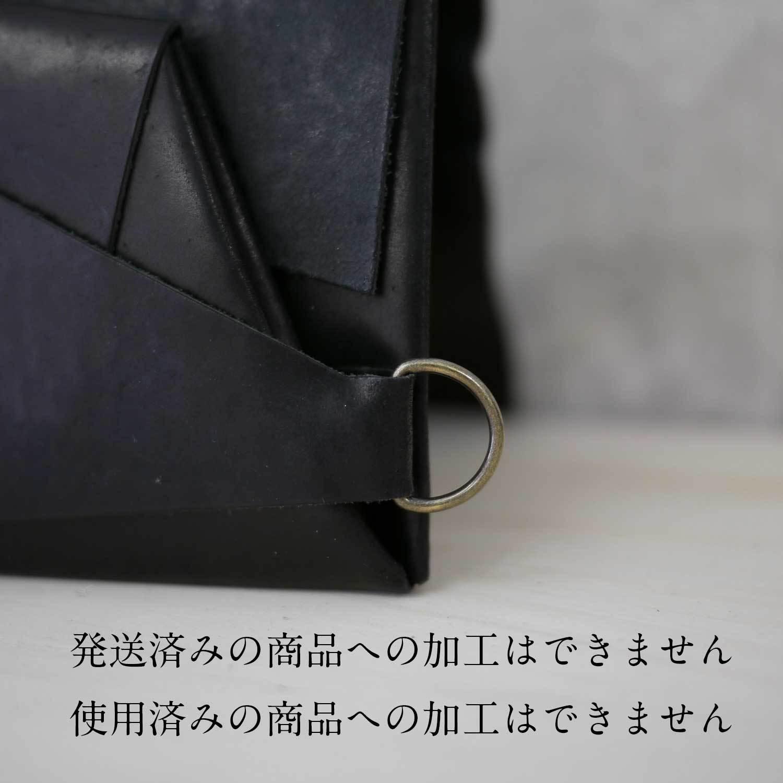 Dカン<所作カスタマイズ用>★Dカンのみの購入はできませんのでご注意下さい★