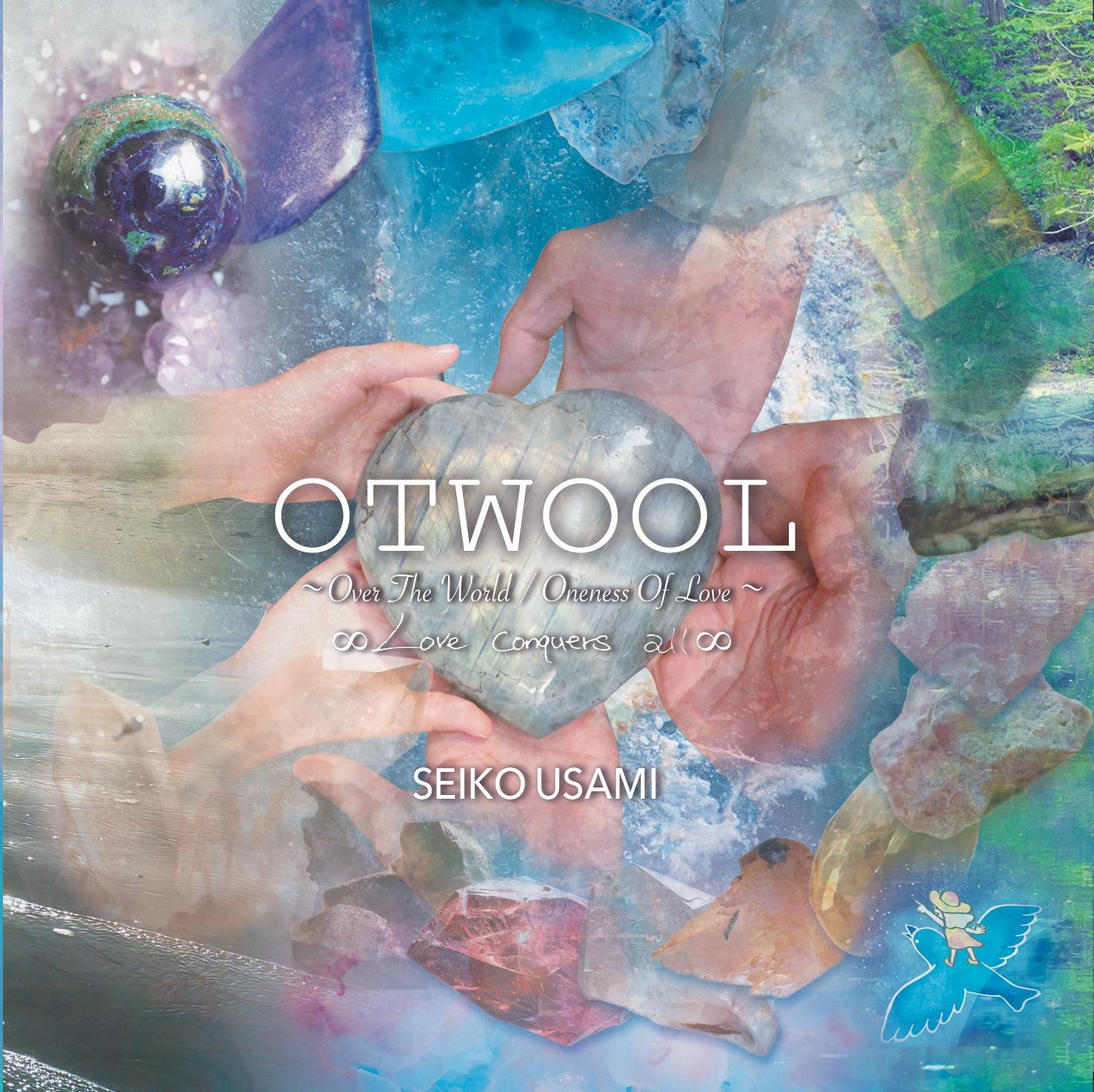 【特別限定版】《OTWOOL》 SEIKO USAMI 1st フルアルバム 絵本と水晶付き!