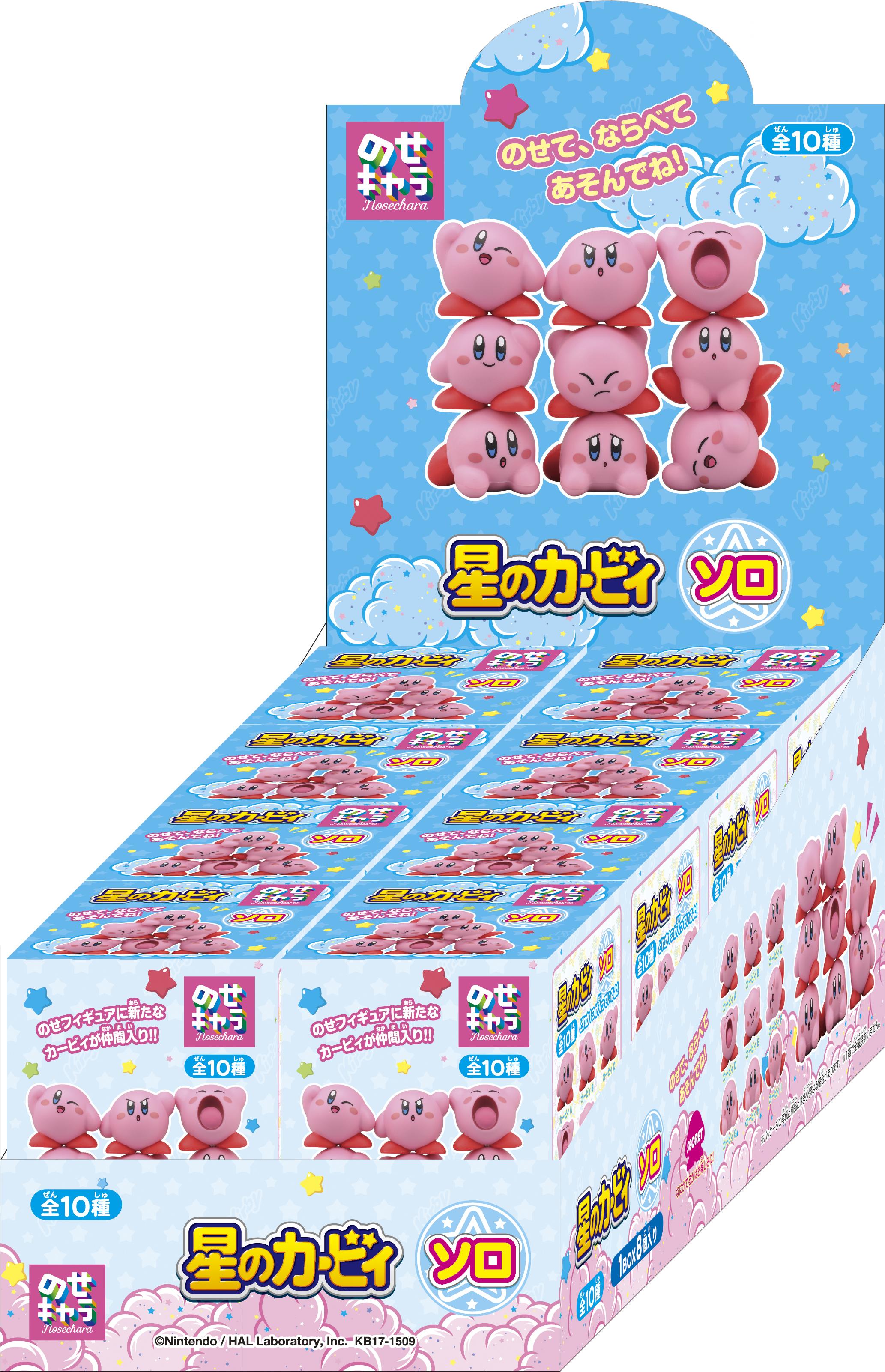 星のカービィNOS-58 星のカービィ のせキャラ 星のカービィ(ソロ) Kirby  /  エンスカイ