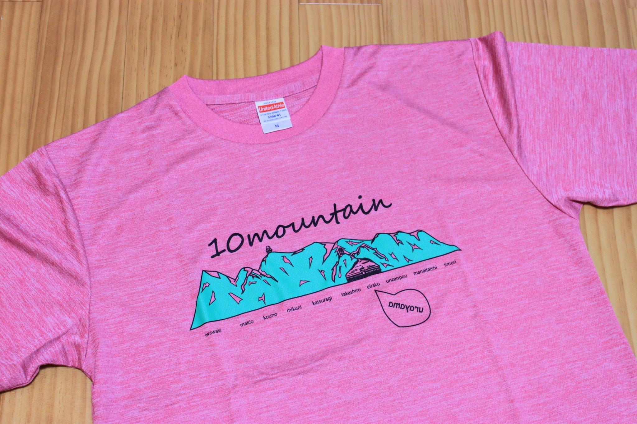My 10Mountain / sports pink