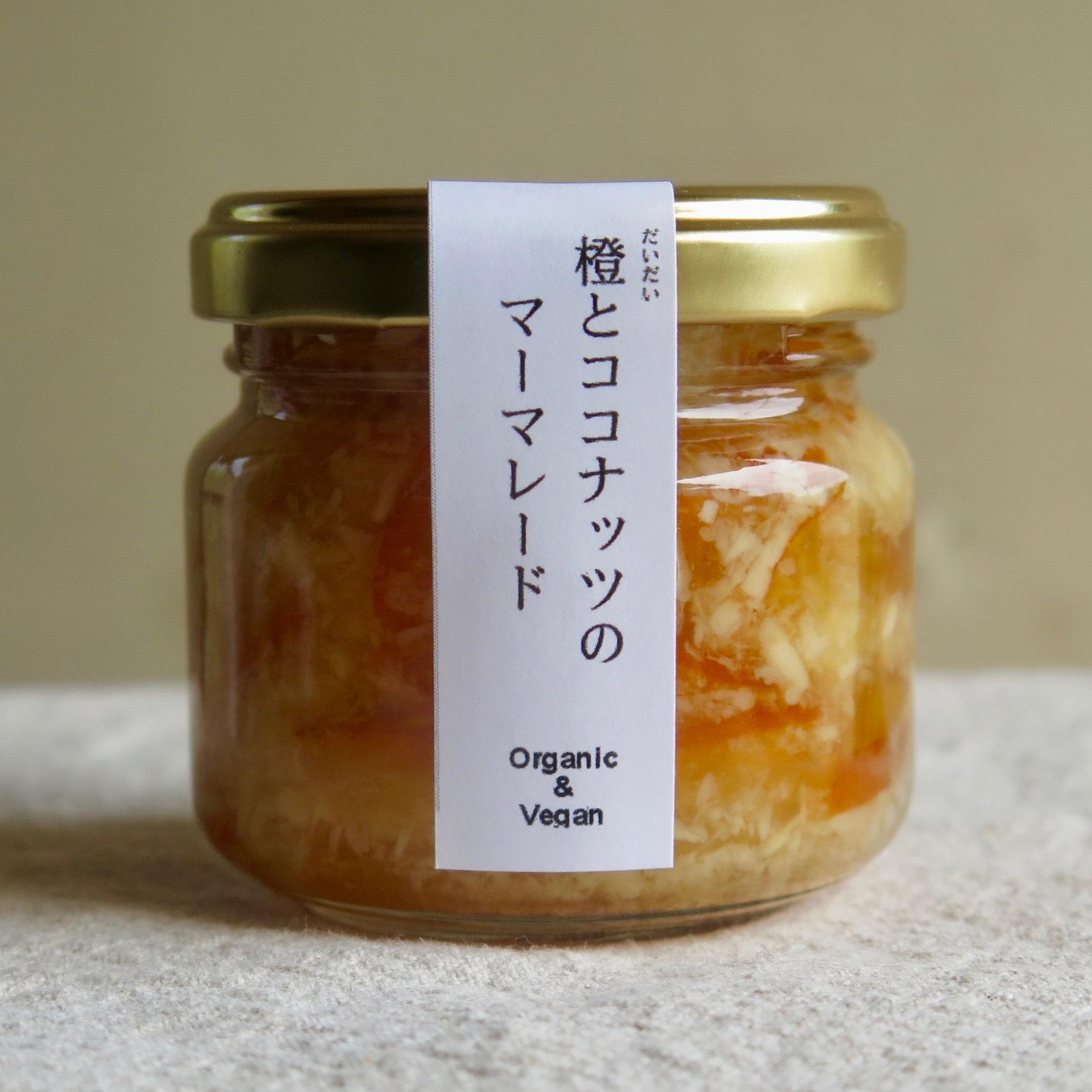 橙とココナッツのマーマレード - 画像1